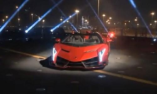 Los 4 Lamborghini más caros del mundo